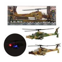 Army helikopter militair 26109Z